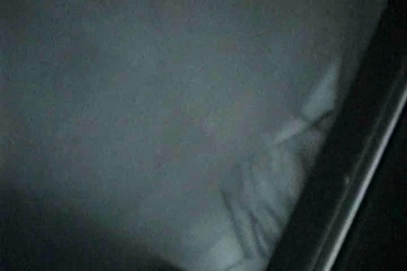 「充血監督」さんの深夜の運動会!! vol.135 赤外線 AV無料動画キャプチャ 60pic 28