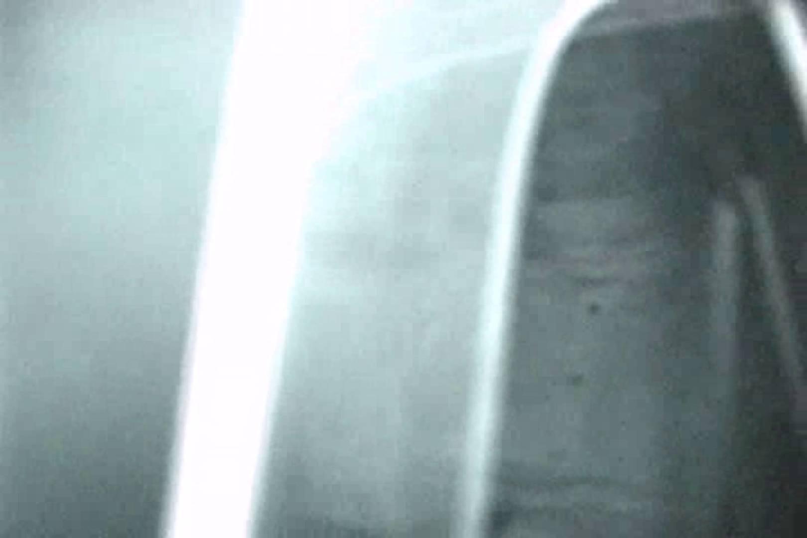 「充血監督」さんの深夜の運動会!! vol.137 手マン | マンコ  87pic 13