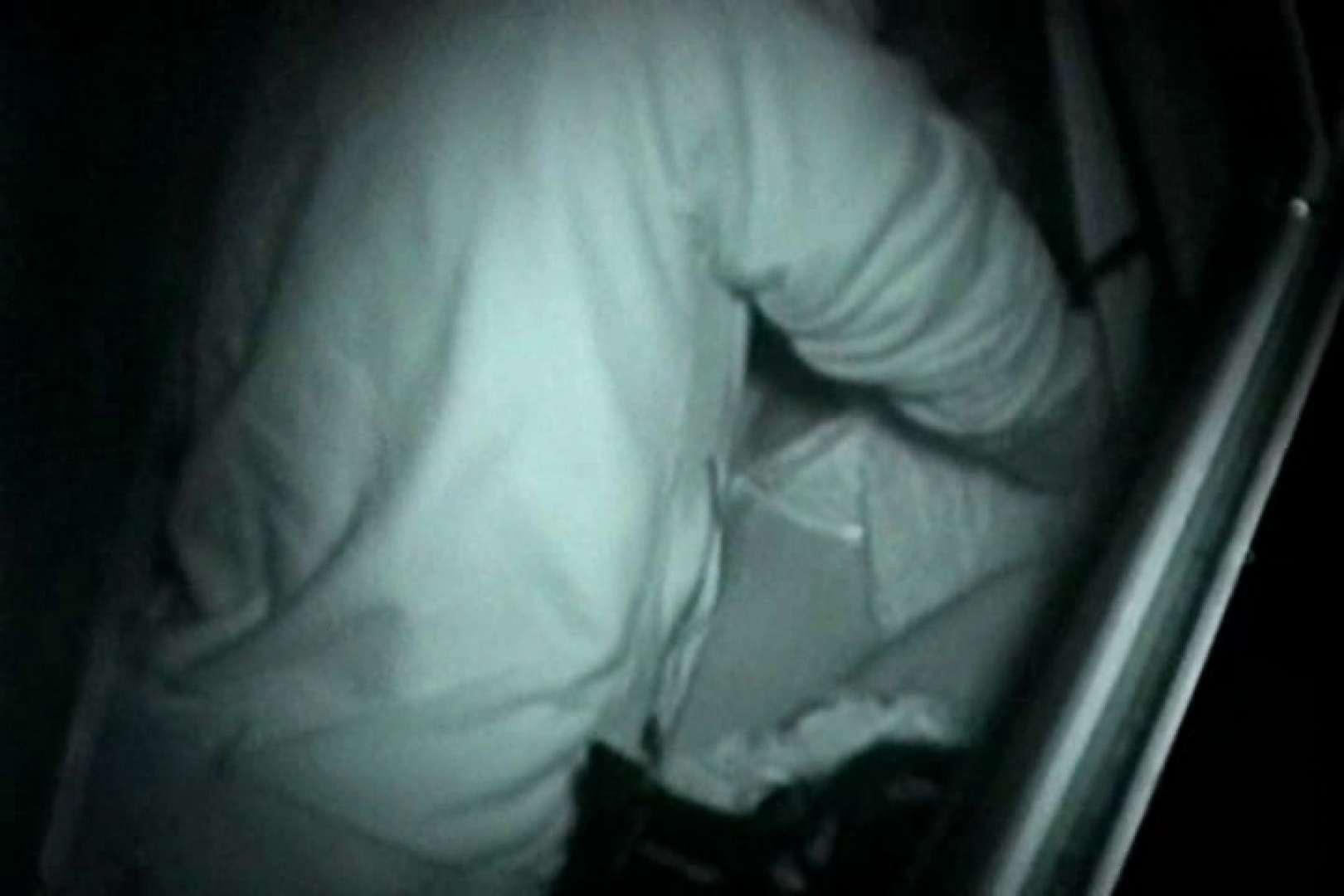 「充血監督」さんの深夜の運動会!! vol.137 クンニ エロ画像 87pic 47