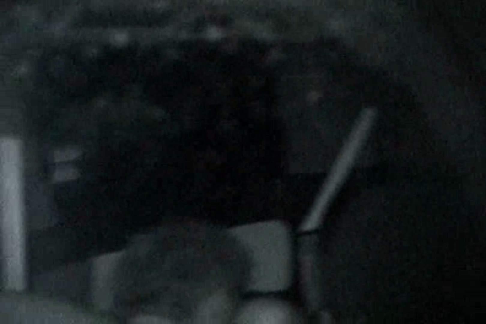 巨乳 乳首:「充血監督」さんの深夜の運動会!! vol.138:怪盗ジョーカー
