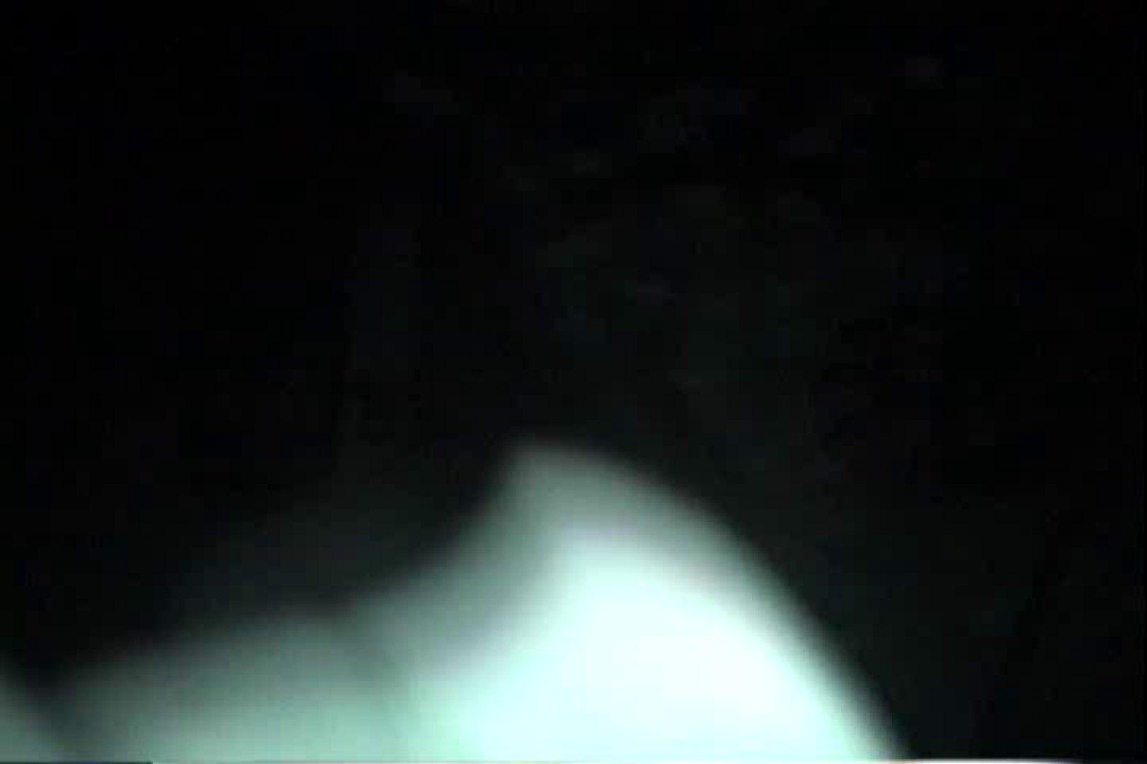 「充血監督」さんの深夜の運動会!! vol.142 OLの実態  100pic 66