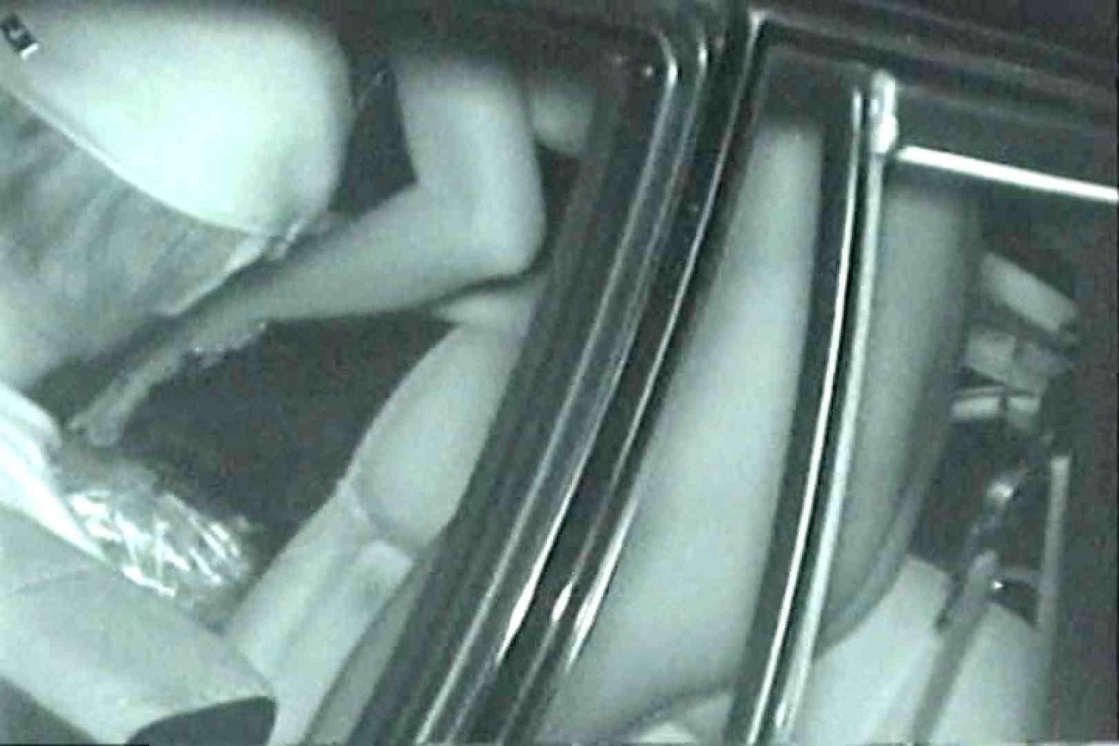 「充血監督」さんの深夜の運動会!! vol.143 カップル AV無料動画キャプチャ 23pic 15