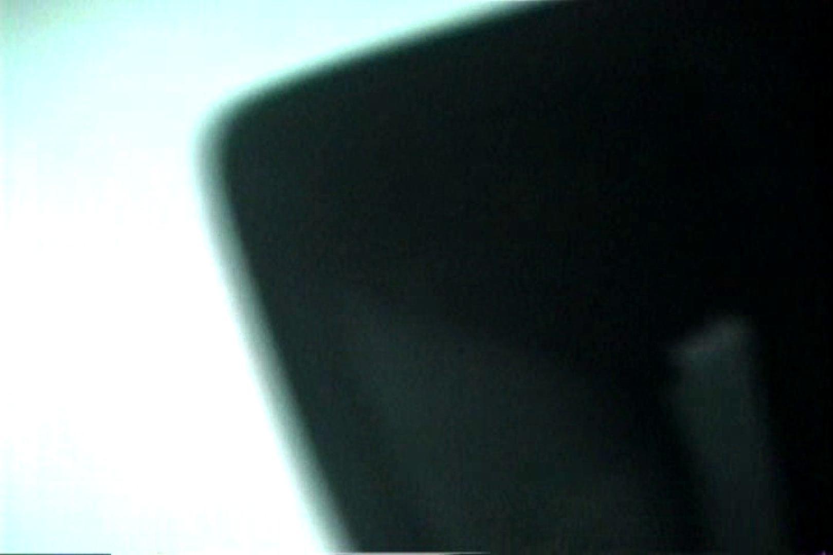 「充血監督」さんの深夜の運動会!! vol.143 おっぱい特集 おめこ無修正動画無料 23pic 18
