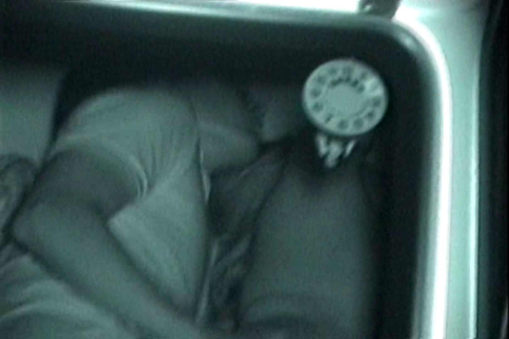 「充血監督」さんの深夜の運動会!! vol.146 おっぱい特集   OLの実態  36pic 7