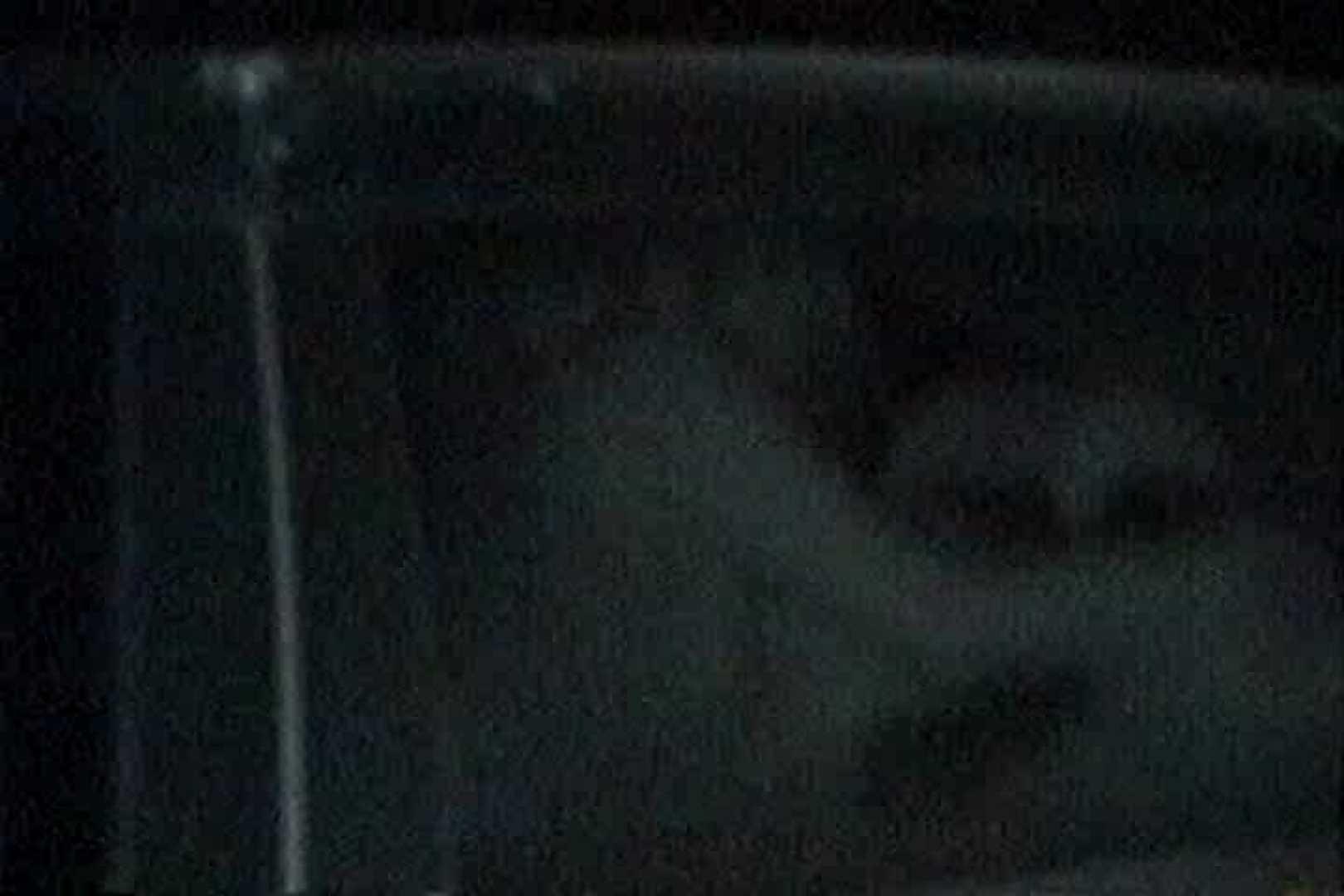 「充血監督」さんの深夜の運動会!! vol.153 OLの実態 | おっぱい特集  85pic 43