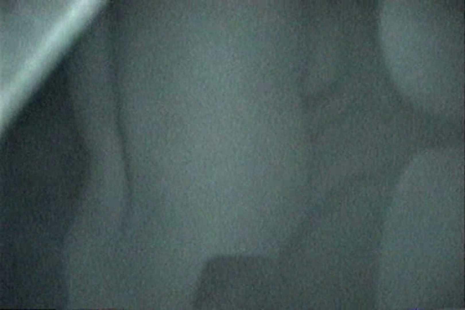 「充血監督」さんの深夜の運動会!! vol.153 セックス オマンコ動画キャプチャ 85pic 47