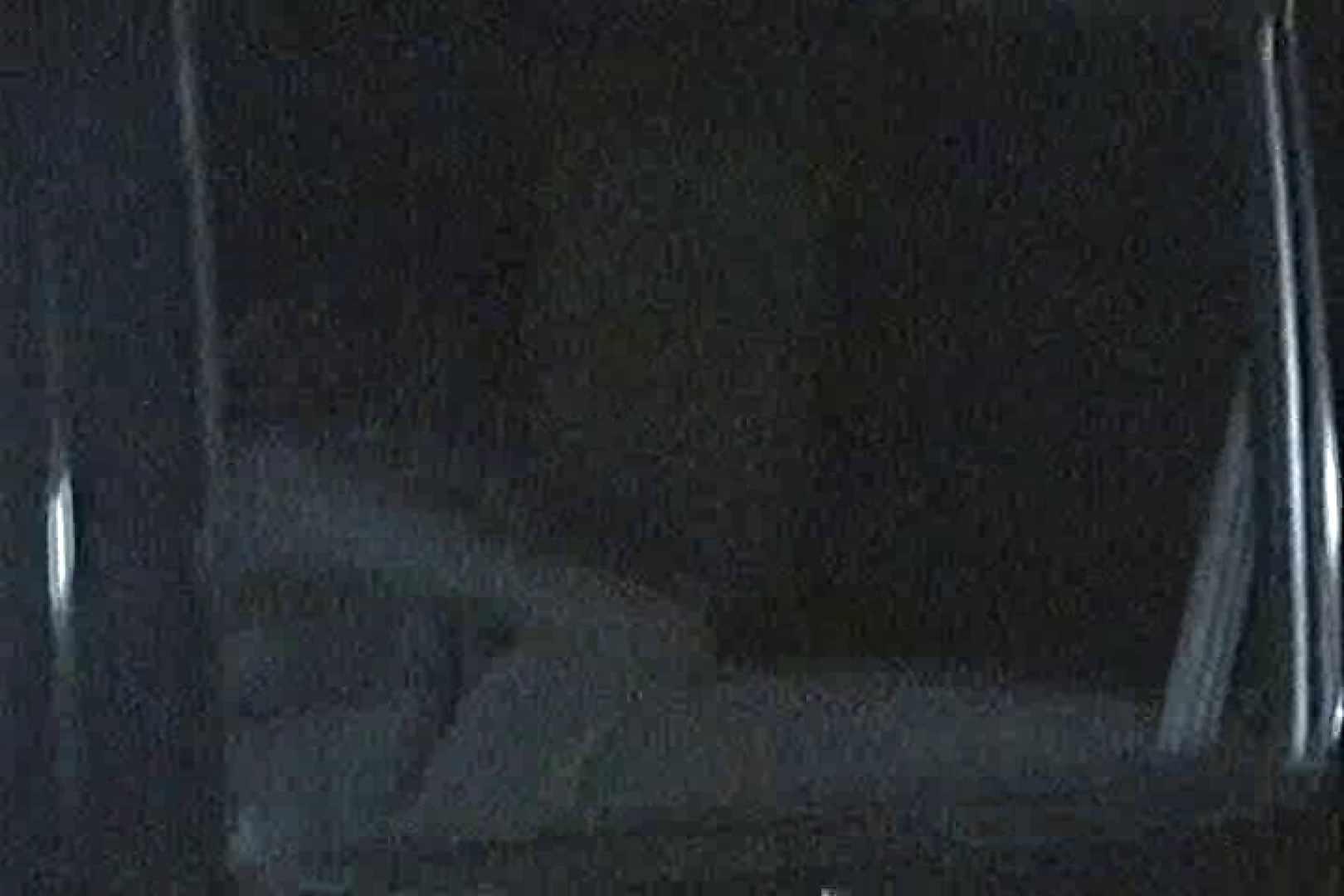 巨乳 乳首:「充血監督」さんの深夜の運動会!! vol.155:怪盗ジョーカー