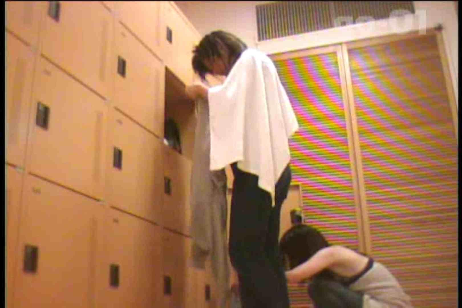 電波カメラ設置浴場からの防HAN映像 Vol.01 盗撮  85pic 3