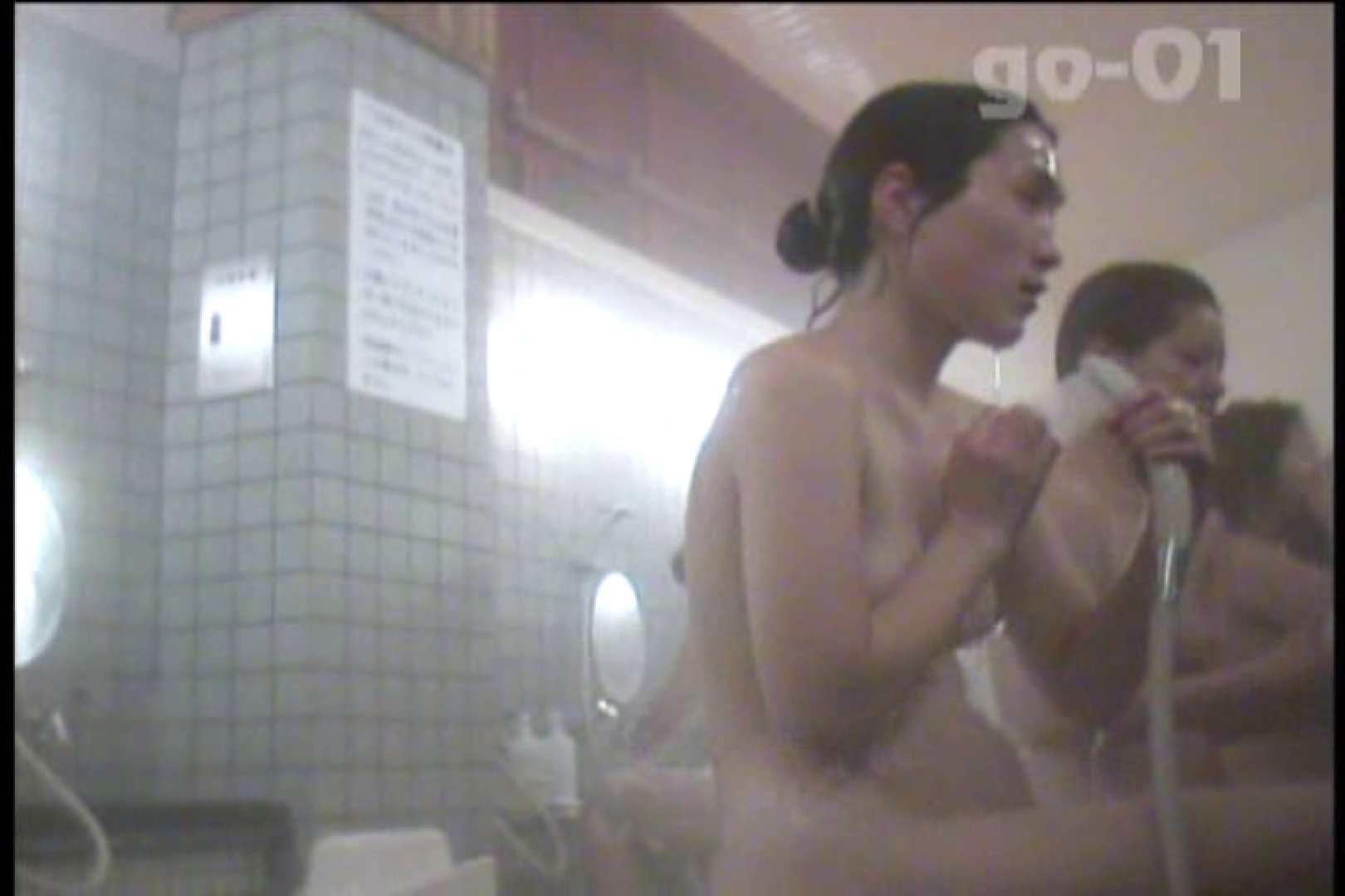 電波カメラ設置浴場からの防HAN映像 Vol.01 盗撮 | チラ  85pic 10