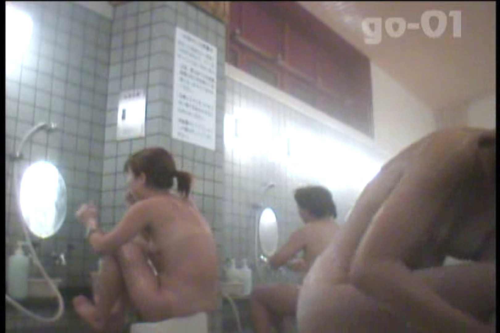電波カメラ設置浴場からの防HAN映像 Vol.01 盗撮 | チラ  85pic 13