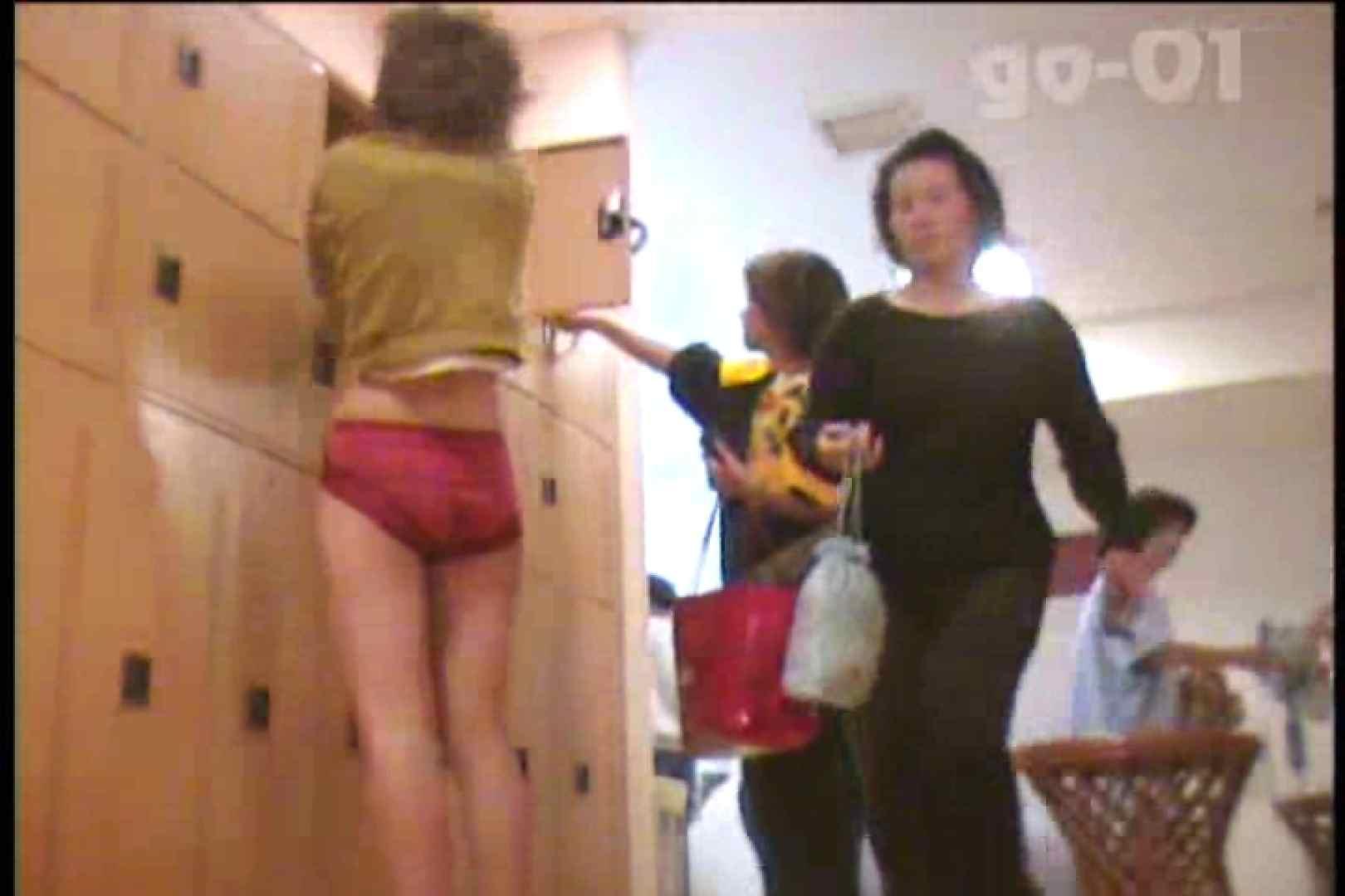 電波カメラ設置浴場からの防HAN映像 Vol.01 盗撮  85pic 21