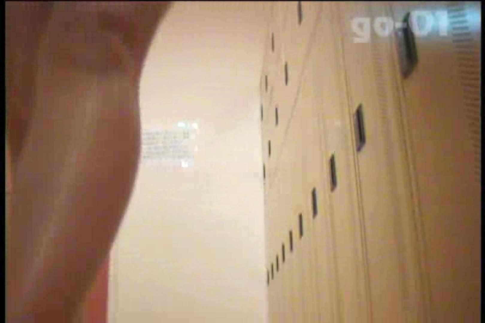 電波カメラ設置浴場からの防HAN映像 Vol.01 盗撮 | チラ  85pic 28