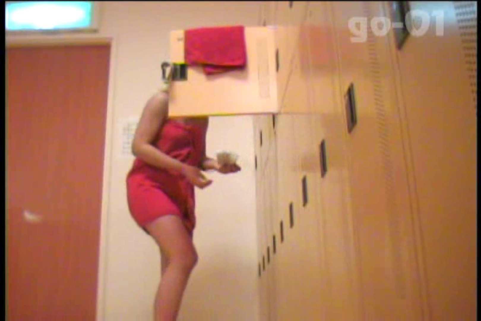 電波カメラ設置浴場からの防HAN映像 Vol.01 盗撮  85pic 39