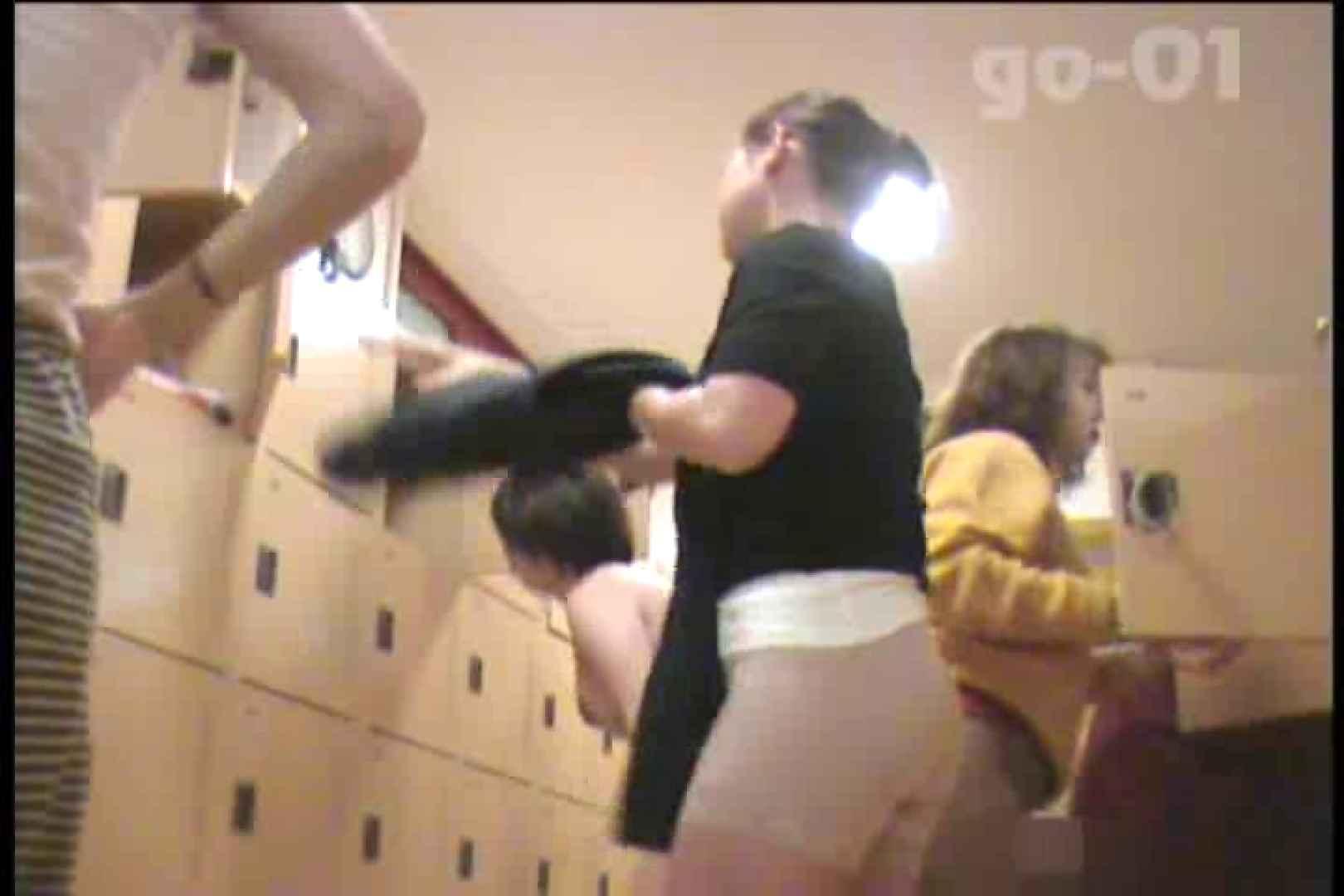 電波カメラ設置浴場からの防HAN映像 Vol.01 盗撮  85pic 42