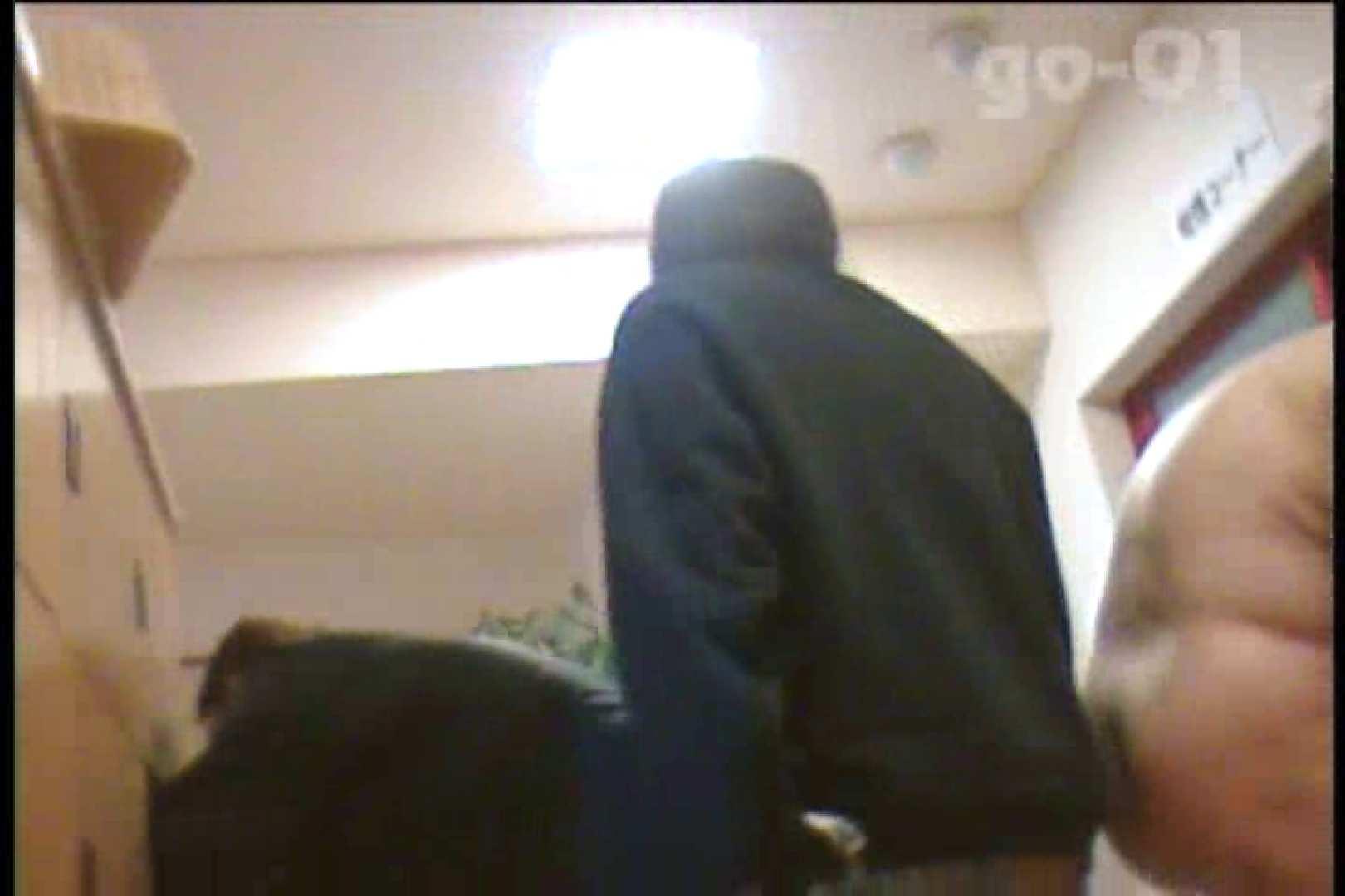 電波カメラ設置浴場からの防HAN映像 Vol.01 盗撮 | チラ  85pic 52