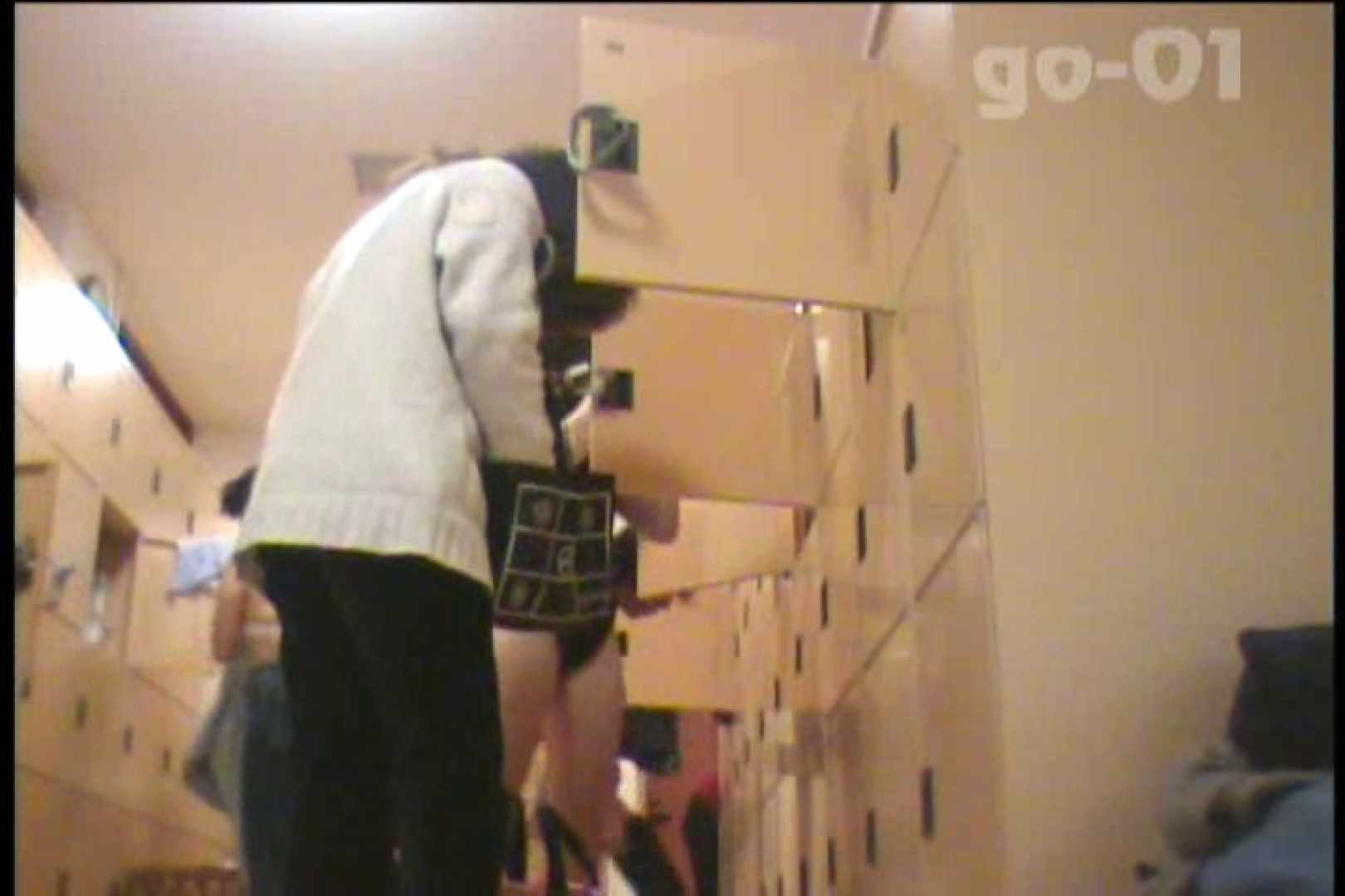 電波カメラ設置浴場からの防HAN映像 Vol.01 盗撮 | チラ  85pic 64