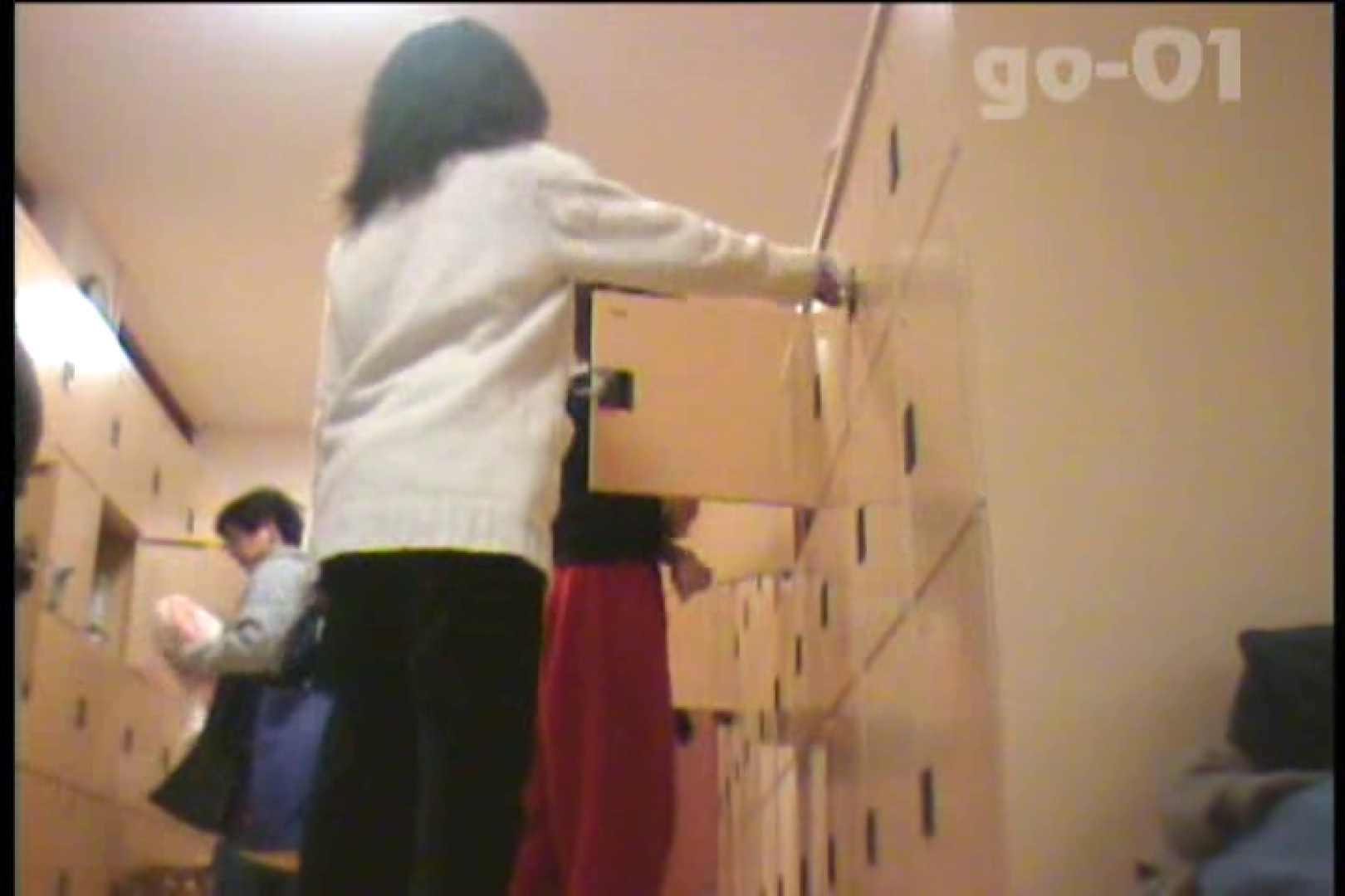 電波カメラ設置浴場からの防HAN映像 Vol.01 OLの実態 隠し撮りおまんこ動画流出 85pic 65