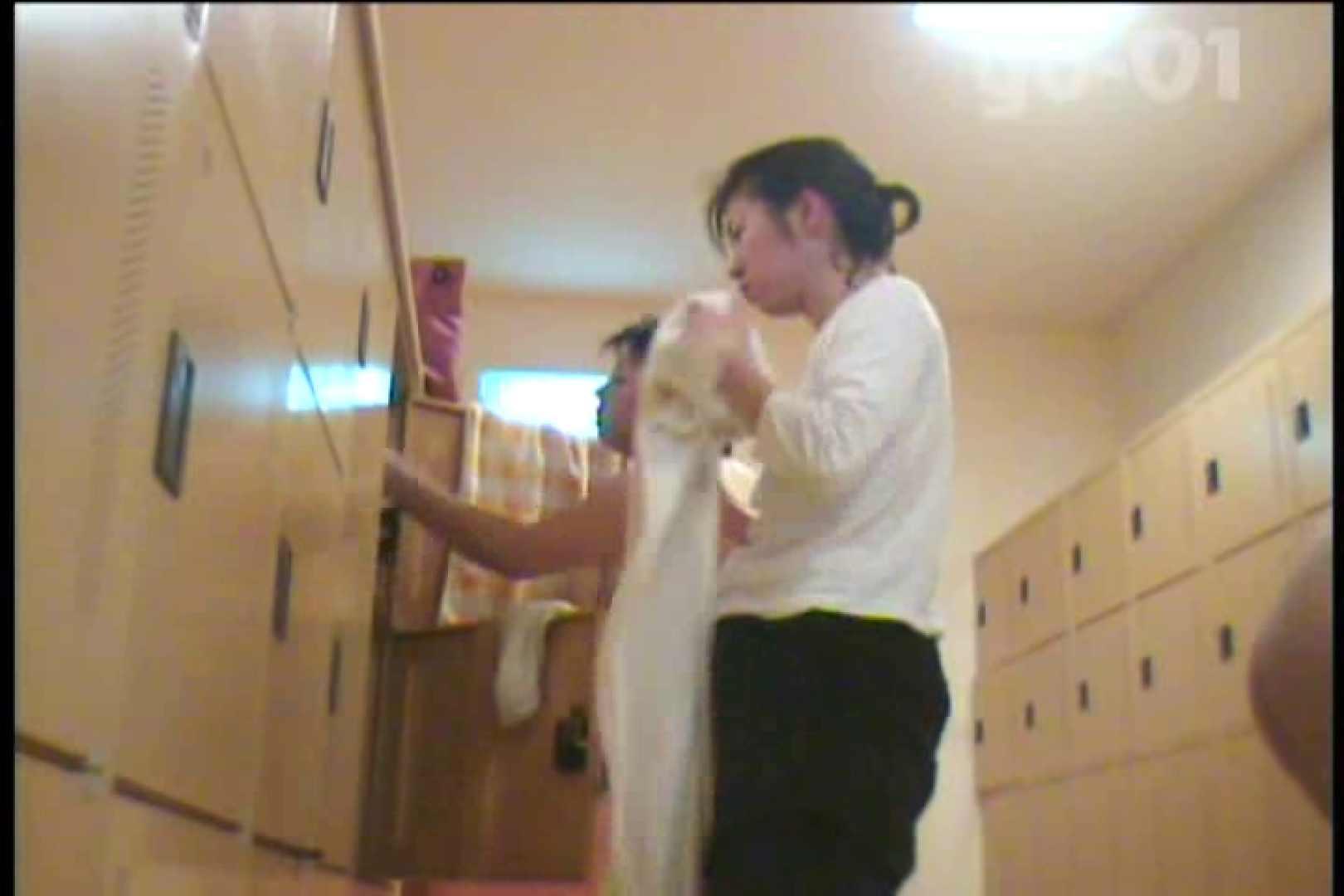 電波カメラ設置浴場からの防HAN映像 Vol.01 OLの実態 隠し撮りおまんこ動画流出 85pic 71