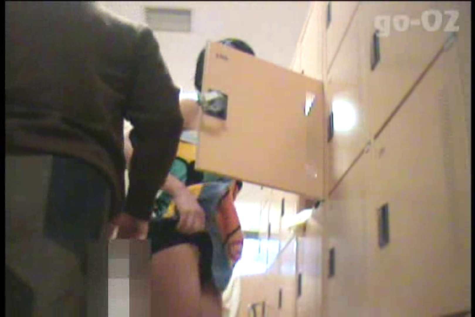 電波カメラ設置浴場からの防HAN映像 Vol.02 OLの実態 | 盗撮  105pic 52