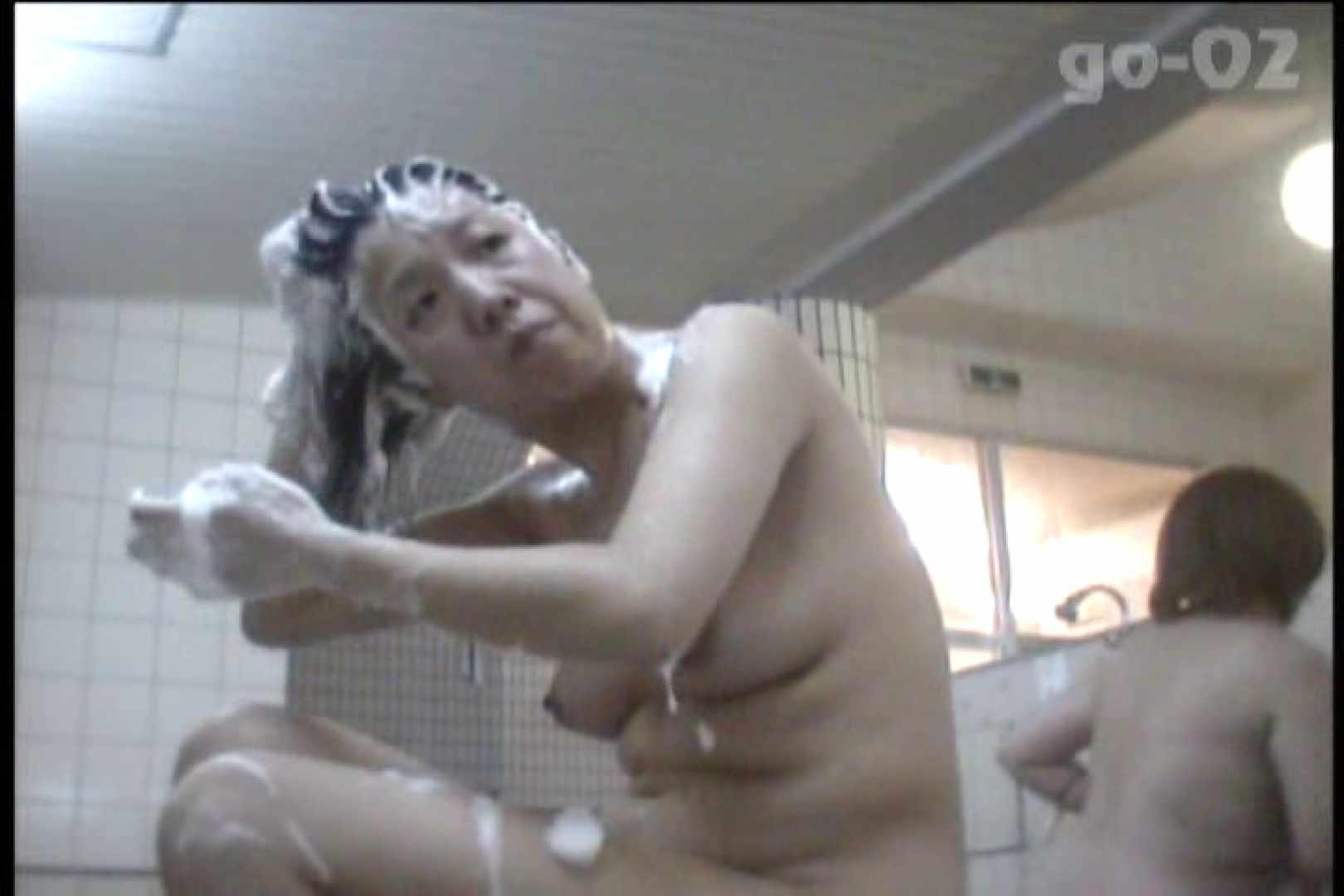 電波カメラ設置浴場からの防HAN映像 Vol.02 OLの実態 | 盗撮  105pic 82