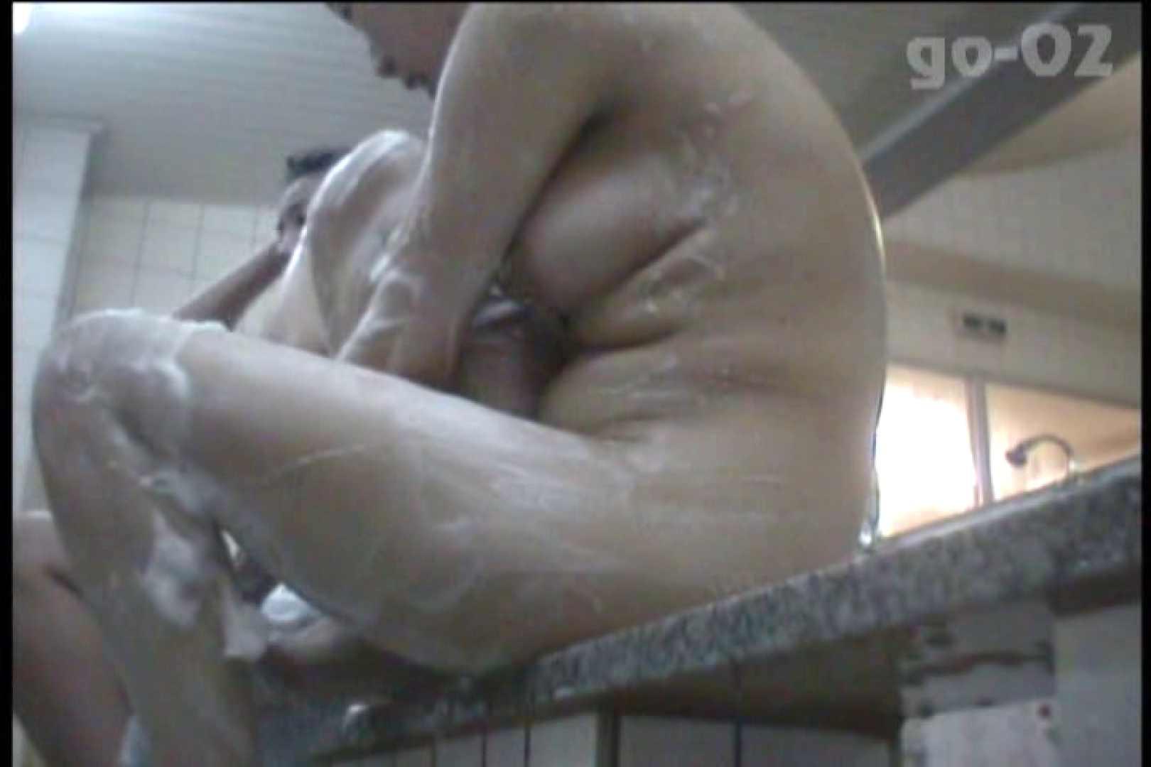 電波カメラ設置浴場からの防HAN映像 Vol.02 OLの実態  105pic 93