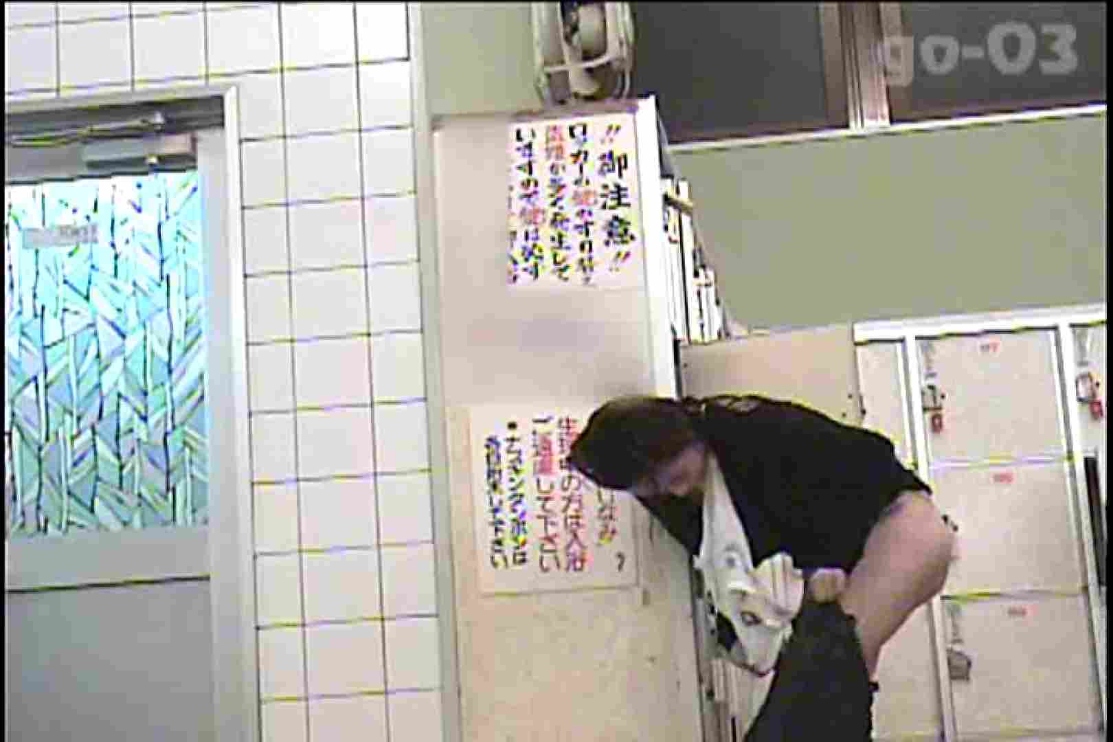 電波カメラ設置浴場からの防HAN映像 Vol.03 チラ  50pic 18