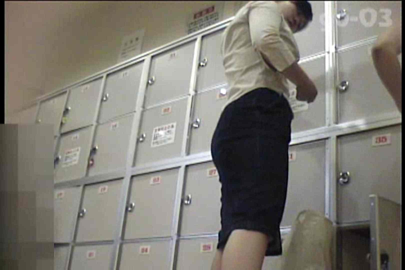 電波カメラ設置浴場からの防HAN映像 Vol.03 盗撮 ワレメ無修正動画無料 50pic 26