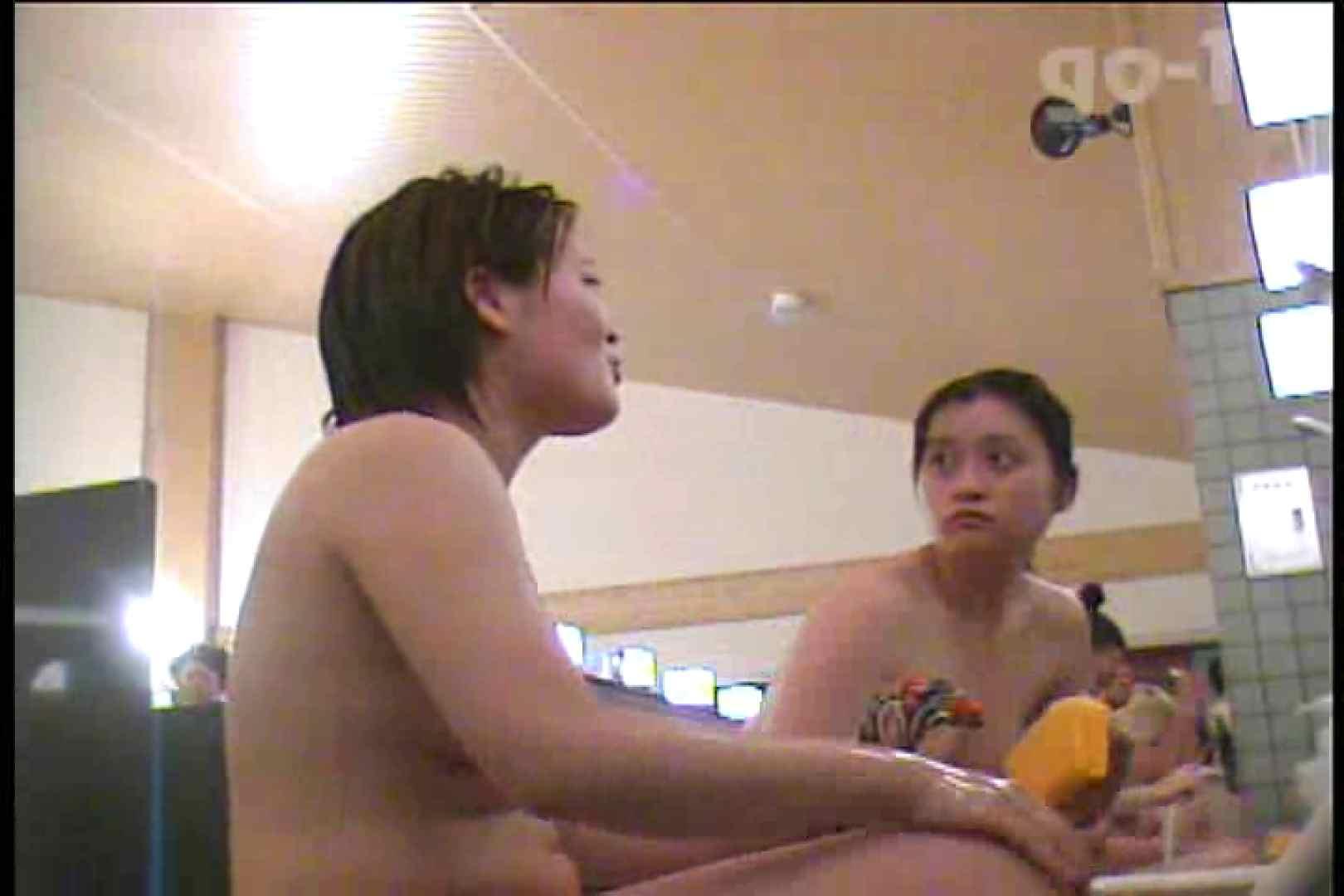 電波カメラ設置浴場からの防HAN映像 Vol.15 OLの実態 盗撮セックス無修正動画無料 73pic 11