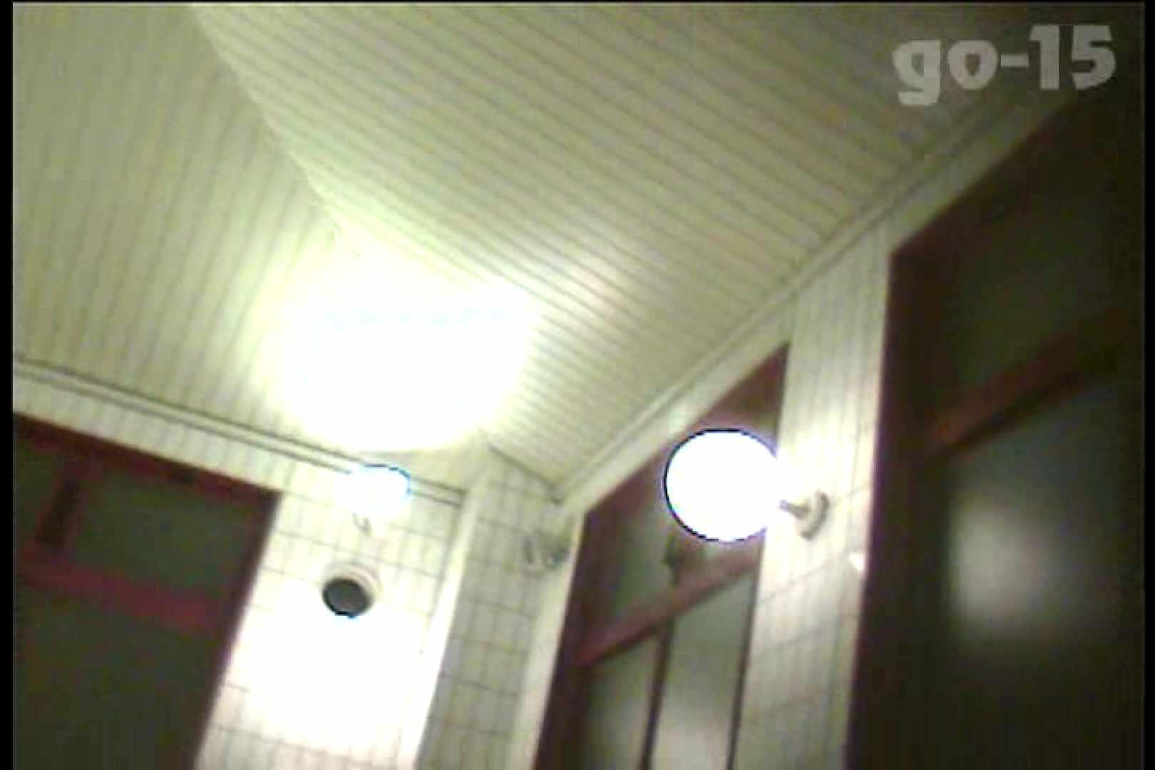 電波カメラ設置浴場からの防HAN映像 Vol.15 チラ  73pic 39