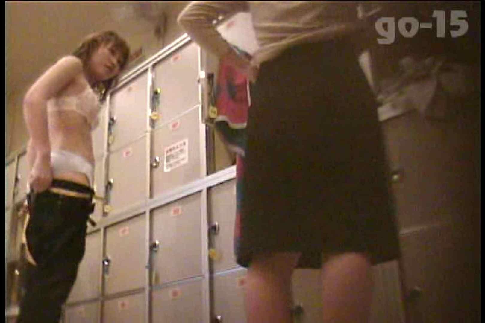 電波カメラ設置浴場からの防HAN映像 Vol.15 チラ  73pic 51
