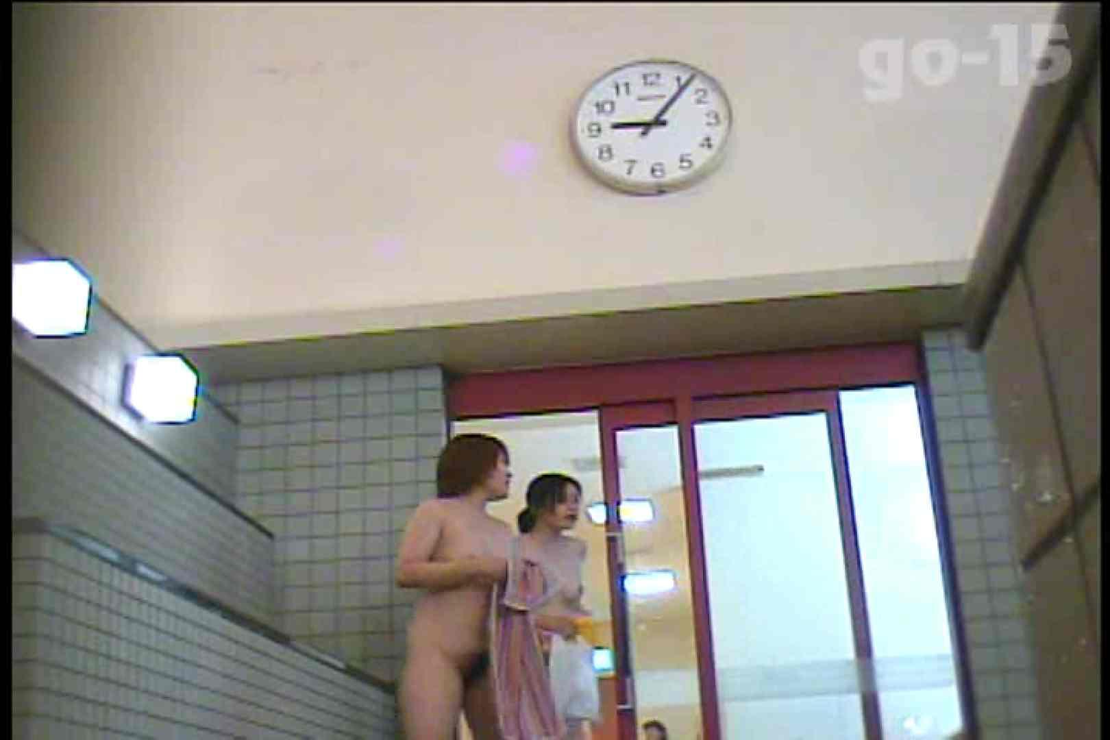 電波カメラ設置浴場からの防HAN映像 Vol.15 チラ  73pic 57