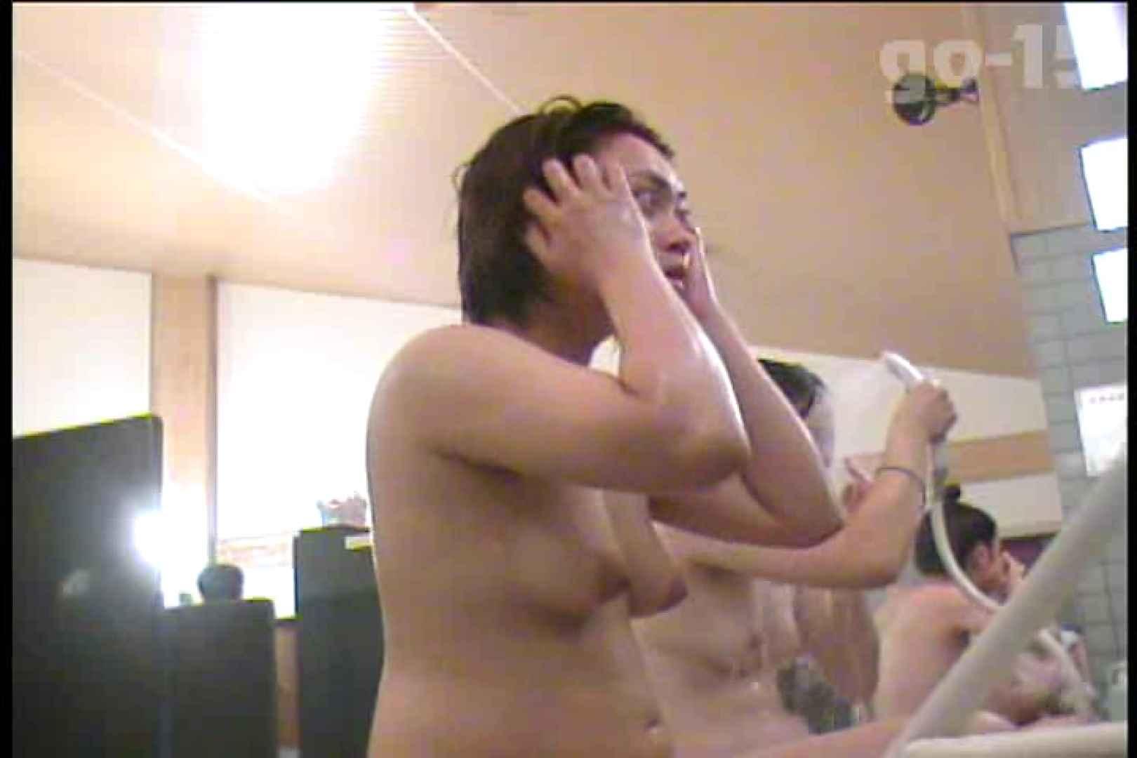 電波カメラ設置浴場からの防HAN映像 Vol.15 OLの実態 盗撮セックス無修正動画無料 73pic 68