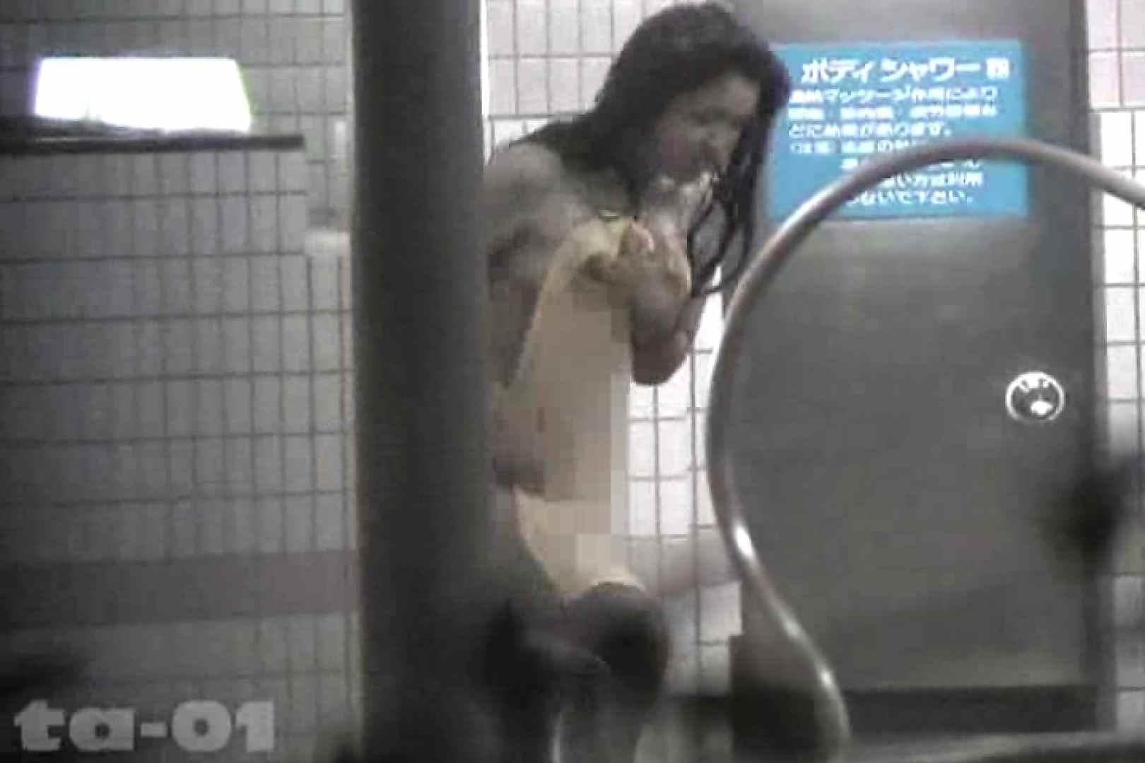 合宿ホテル女風呂盗撮高画質版 Vol.01 盗撮 アダルト動画キャプチャ 91pic 3