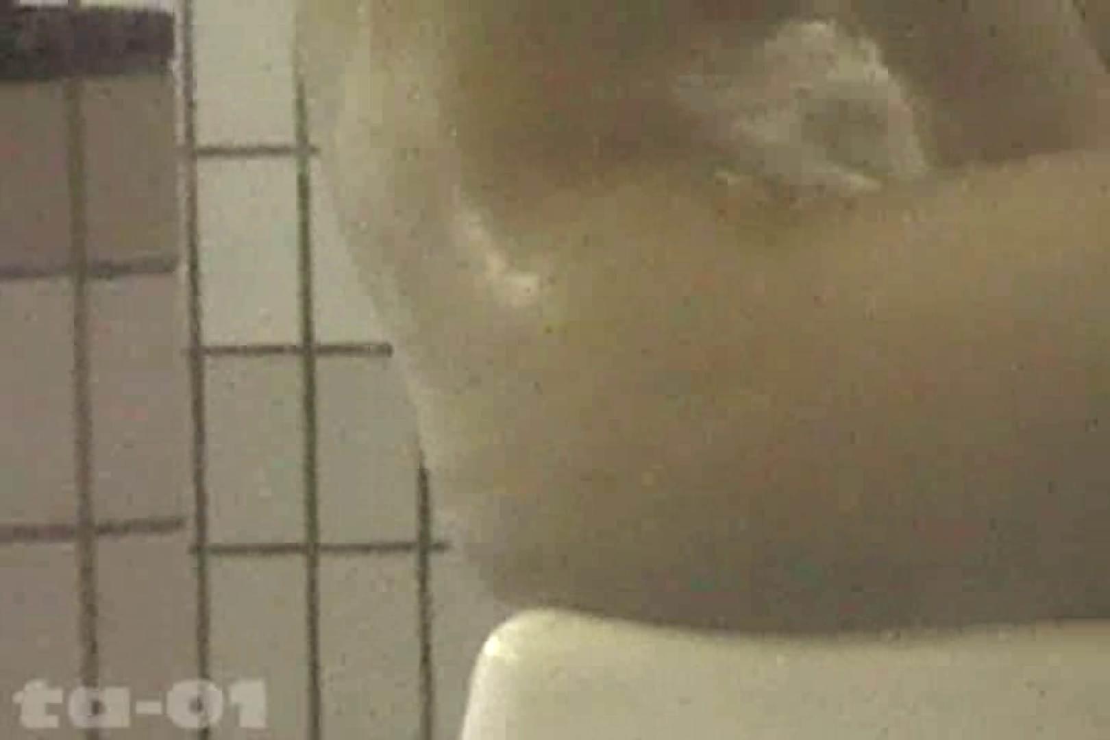 合宿ホテル女風呂盗撮高画質版 Vol.01 高画質 盗撮われめAV動画紹介 91pic 16