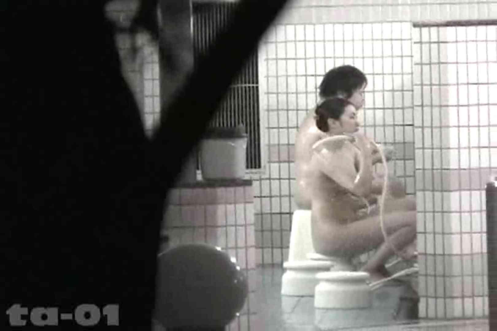 合宿ホテル女風呂盗撮高画質版 Vol.01 OLの実態 覗きおまんこ画像 91pic 26