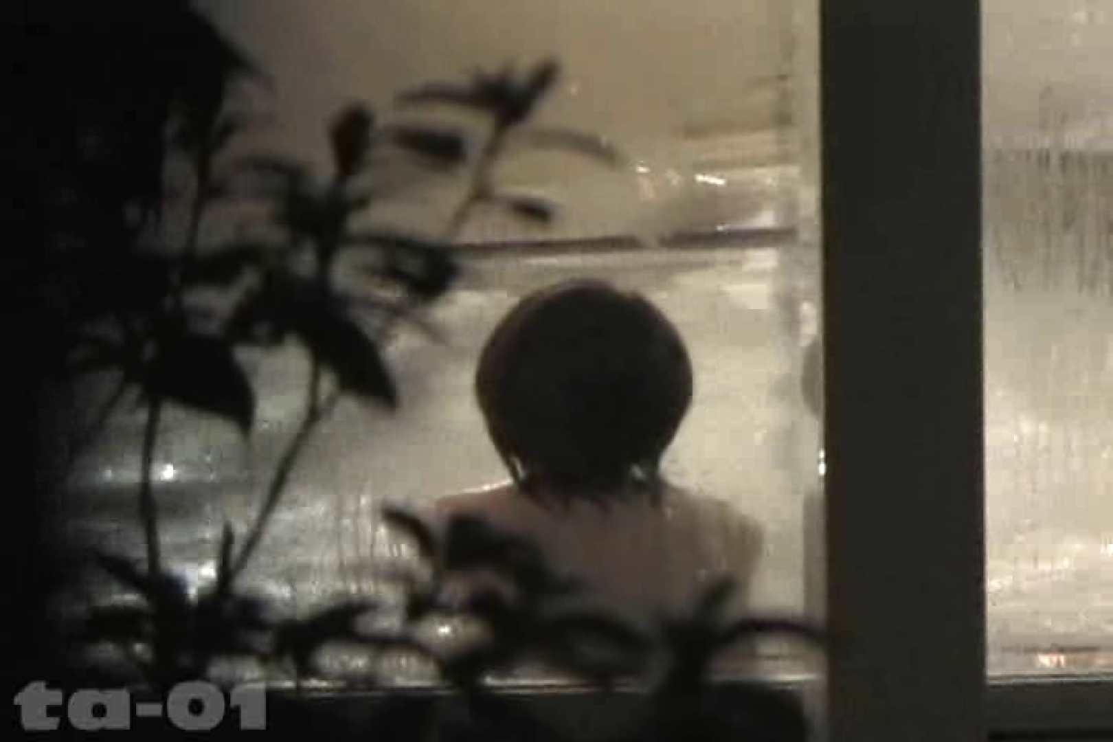 合宿ホテル女風呂盗撮高画質版 Vol.01 女風呂  91pic 36