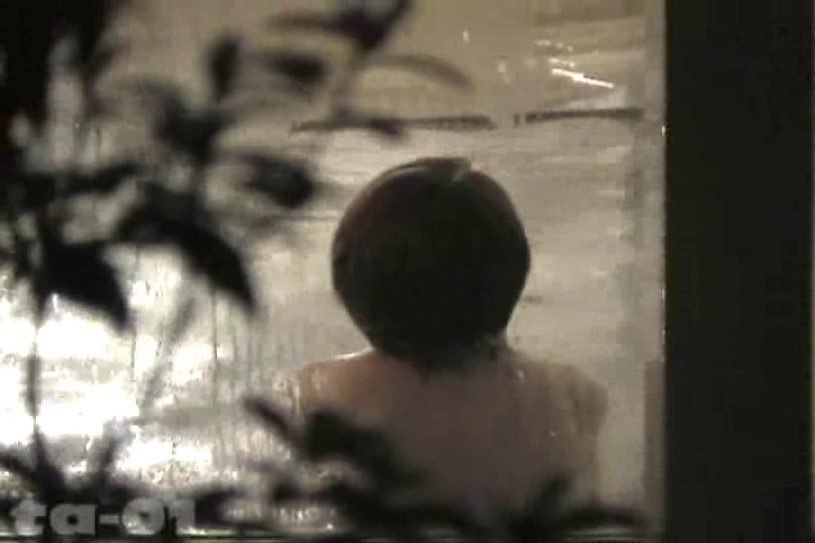 合宿ホテル女風呂盗撮高画質版 Vol.01 女風呂   ホテルでエッチ  91pic 37