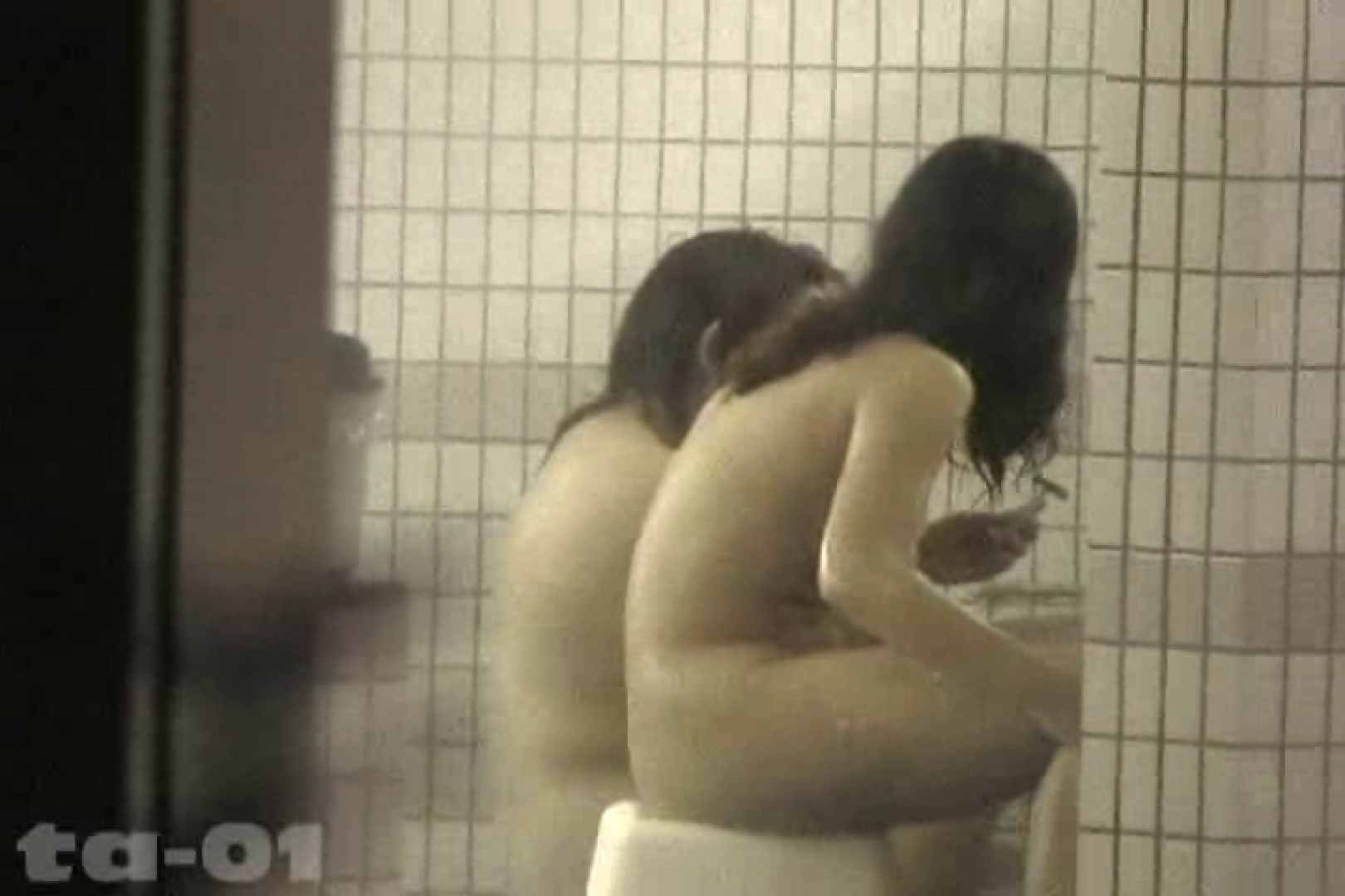 合宿ホテル女風呂盗撮高画質版 Vol.01 女風呂  91pic 48