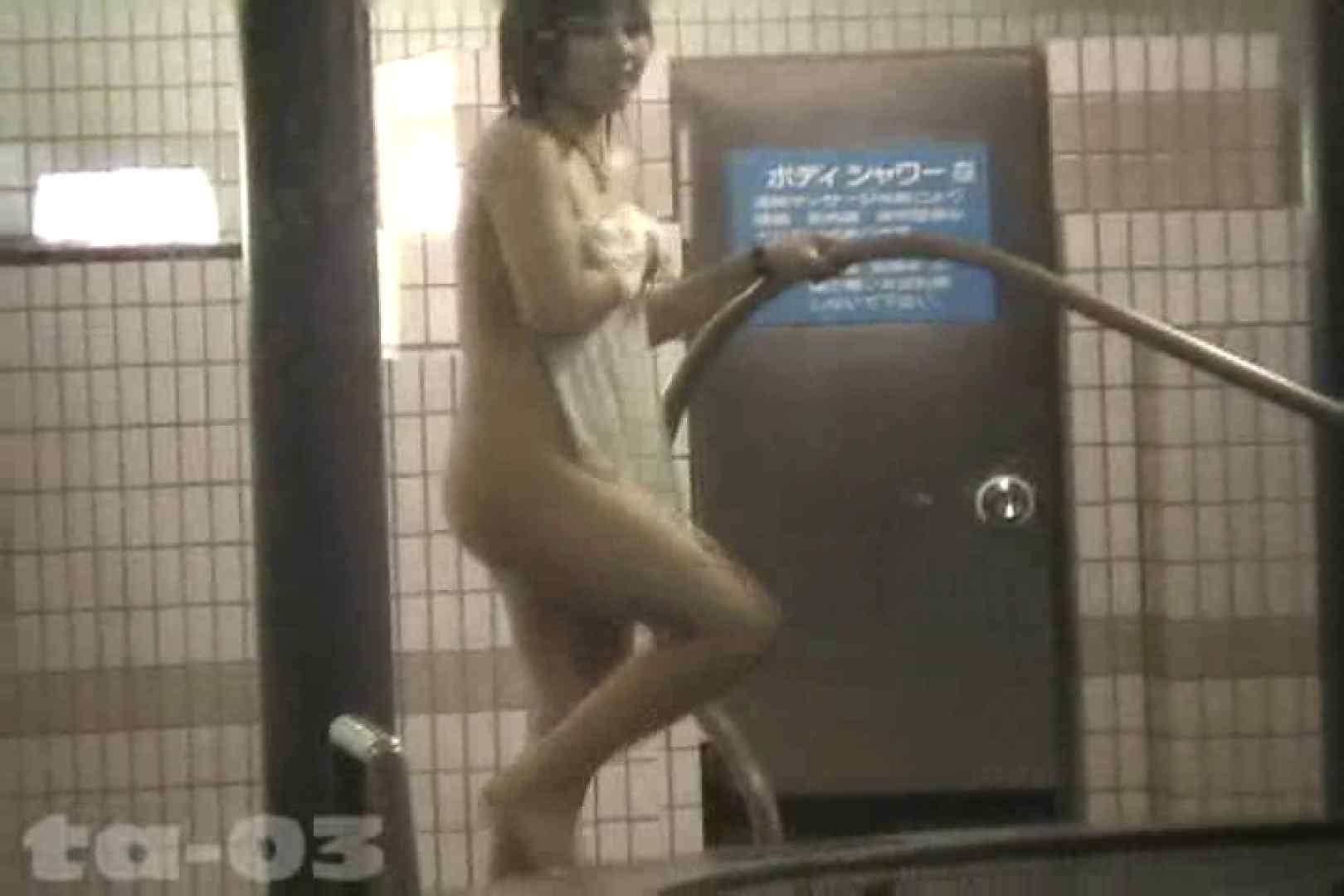 合宿ホテル女風呂盗撮高画質版 Vol.03 高画質 盗み撮りSEX無修正画像 49pic 3