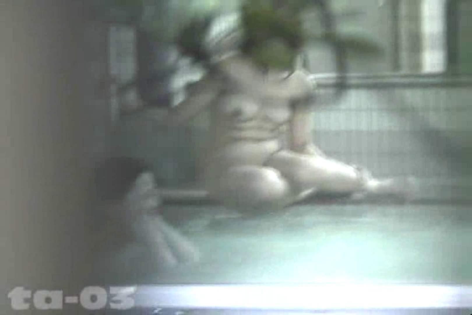 合宿ホテル女風呂盗撮高画質版 Vol.03 ホテルでエッチ 覗きスケベ動画紹介 49pic 22