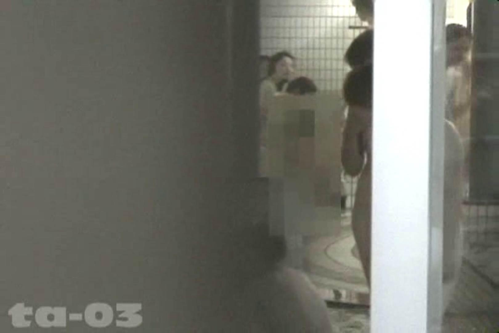 合宿ホテル女風呂盗撮高画質版 Vol.03 女風呂 盗撮ワレメ無修正動画無料 49pic 41