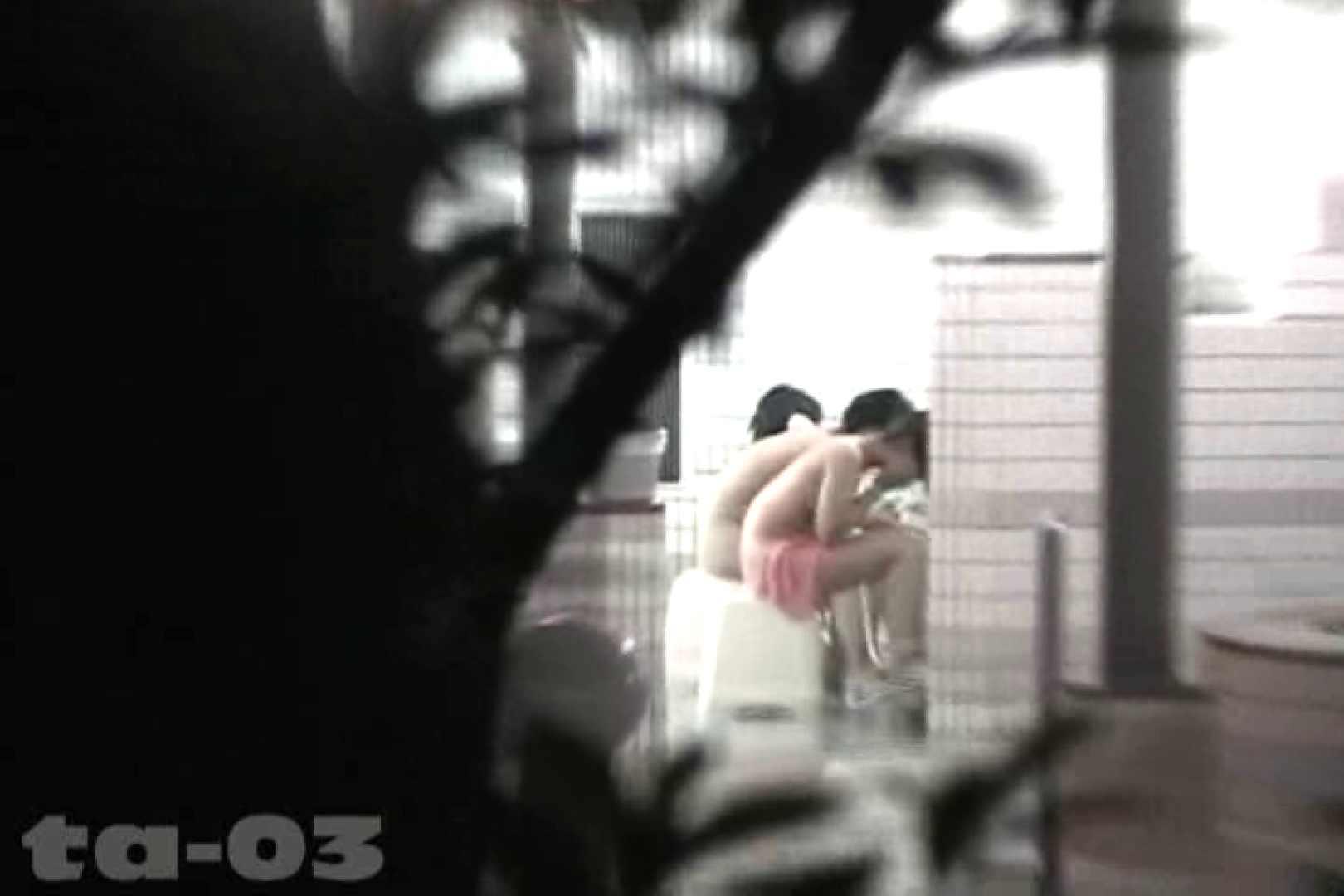合宿ホテル女風呂盗撮高画質版 Vol.03 女風呂 盗撮ワレメ無修正動画無料 49pic 47