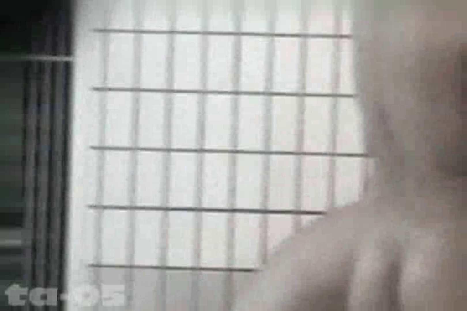合宿ホテル女風呂盗撮高画質版 Vol.05 合宿 | 女風呂  29pic 1