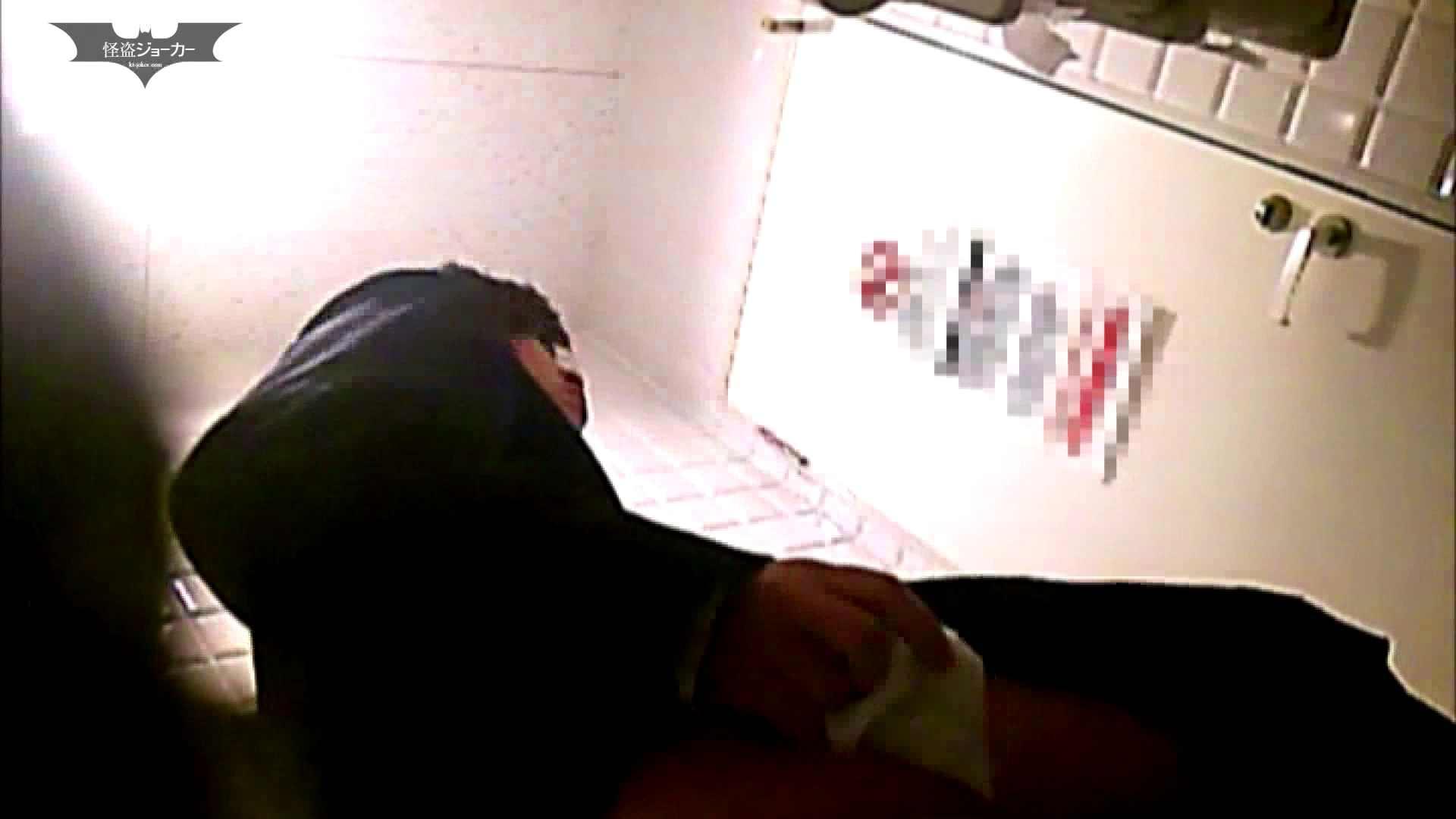 店長代理の盗撮録 Vol.02 制服ばかりをあつめてみました。その2 期間限定 盗撮ワレメ無修正動画無料 47pic 7