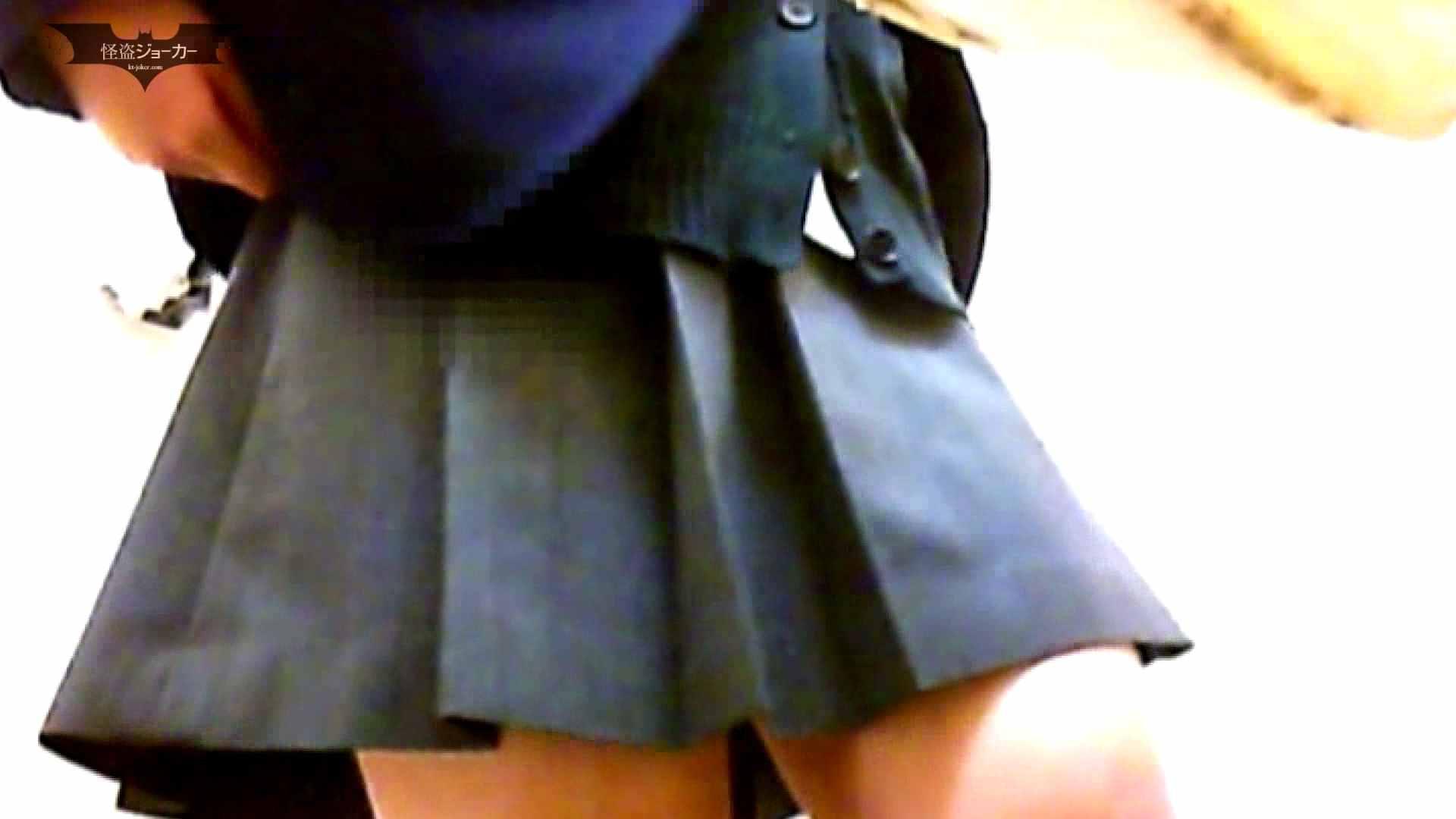 巨乳 乳首:店長代理の盗撮録 Vol.03 制服ばかりをあつめてみました。その3:怪盗ジョーカー