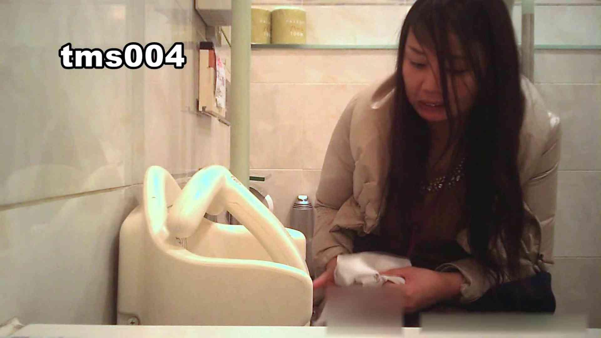 トイメンの割れ目 vol.004 OLの実態  47pic 26
