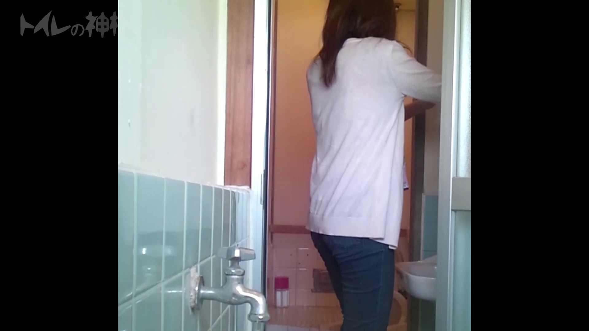 トイレの神様 Vol.07 検尿カップを持って・・・。 トイレ | OLの実態  37pic 1