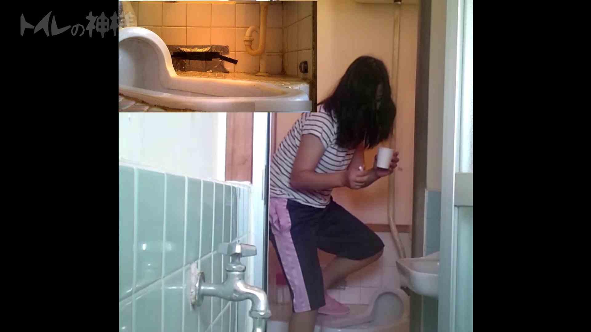 トイレの神様 Vol.07 検尿カップを持って・・・。 トイレ  37pic 6
