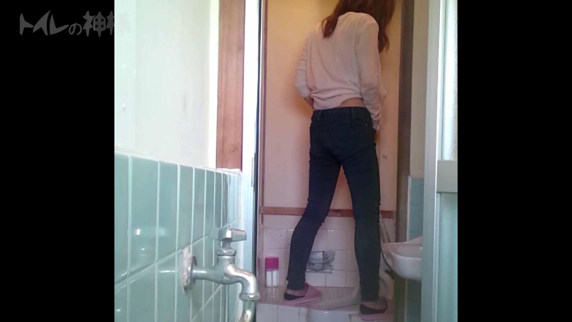トイレの神様 Vol.07 検尿カップを持って・・・。 トイレ | OLの実態  37pic 11