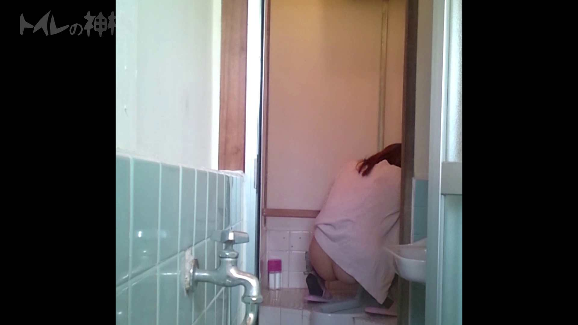 トイレの神様 Vol.07 検尿カップを持って・・・。 トイレ | OLの実態  37pic 13